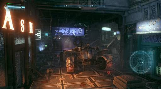 Batman: Arkham Knight - Пасхалки в Batman: Arkham Knight