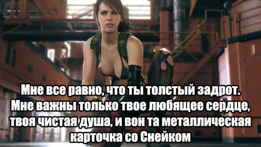 Metal Gear Solid V: The Phantom Pain - 42 причины купить Metal Gear Solid 5