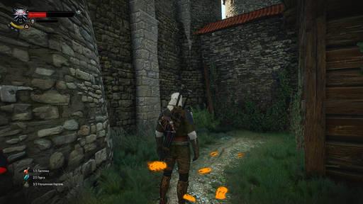 Ведьмак 1 подарок могильщику 82