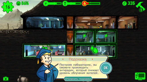 Fallout Shelter - Fallout Shelter - убежище в кармане