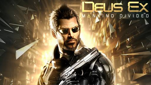 Deus Ex: Mankind Divided  - Выход игры Deus Ex: Mankind Divided перенесен