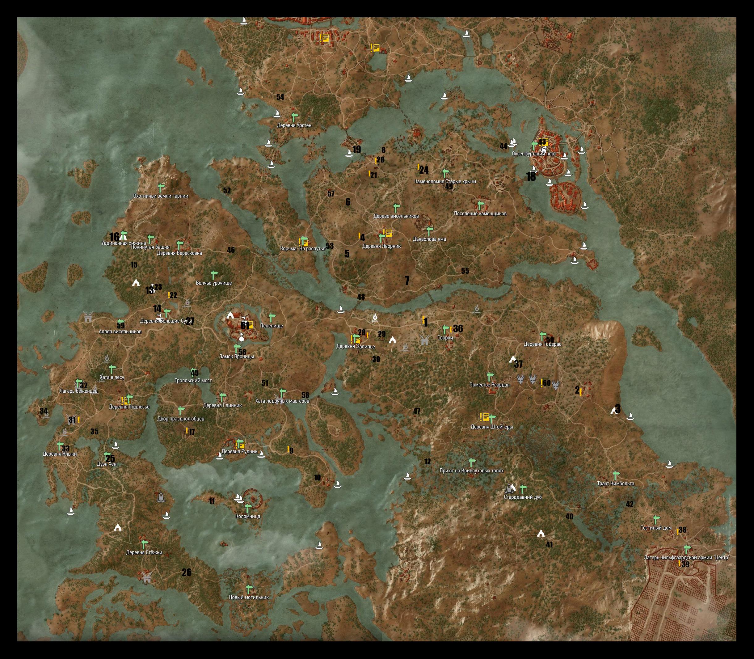 ведьмак 3 велен карта на русском языке