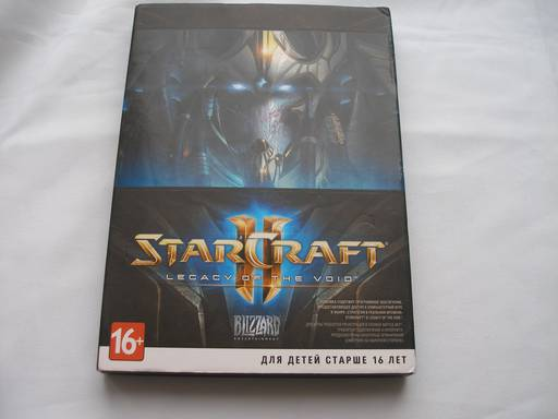 StarCraft II: Legacy of the Void - За Айюр! Обзор ДВД-Бокса StarCraft II: Legacy of the Void.