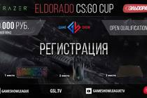 Анонс ELDORADO CS:GO CUP QUALIFICATION #2