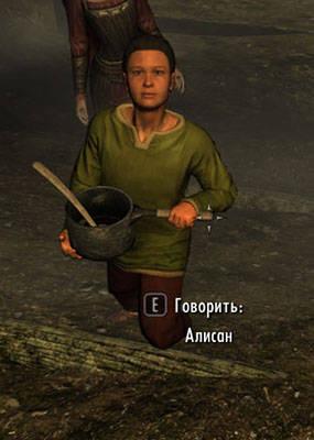 Elder Scrolls V: Skyrim, The - Hearthfire. Как усыновить ребенка в Скайриме (гайд)