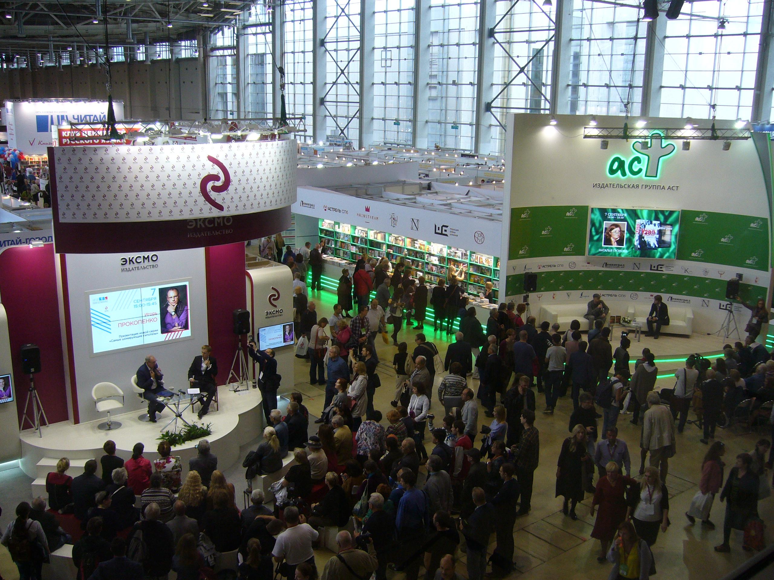 Международная книжная выставка-ярмарка открылась на10 площадках ВДНХ