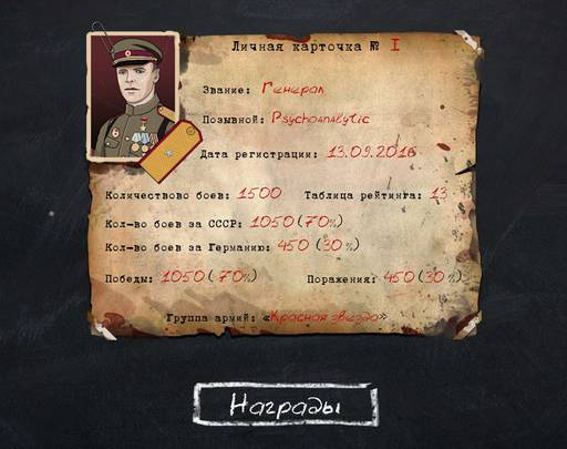 Новости - Heroes of Card War дарит 1500 рублей за участие в бета-тесте!