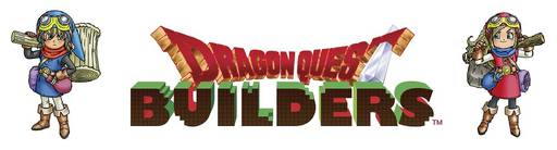 Dragon Quest X (TBA) - Бука выпустит Dragon Quest: Builders в России!