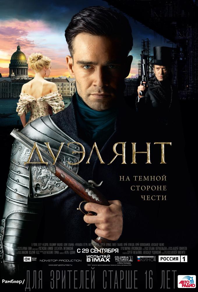 posmotret-russkiy-hudozhestvenniy-film