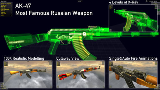 Обо всем - World of Guns: Gun Disassembly