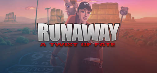 Runaway 3: A Twist of Fate - Runaway 3: A Twist of Fate — занавес!