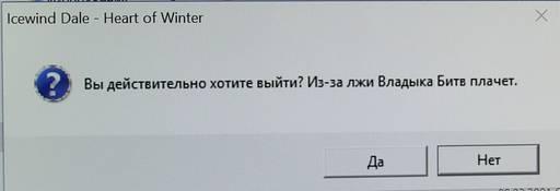 Игровое железо - ОБЗОР НОУТБУКА Prestigio Visconte Ecliptica