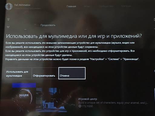 Игровое железо - Обзор Seagate Game Drive 512GB SSD для Xbox One
