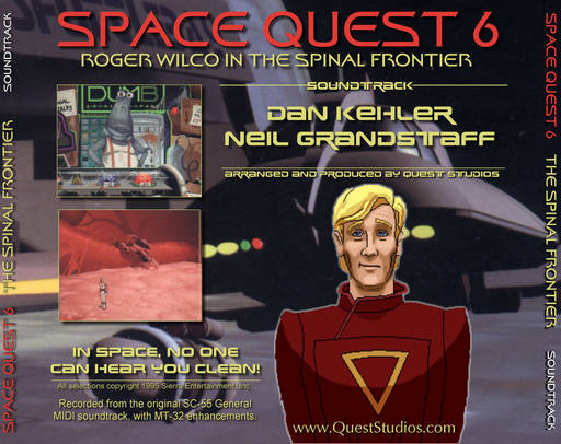 Обо всем - Space Quest