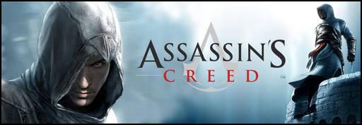 Обо всем - Assassin's Creed: эволюция серии. Часть 1: Средние века и эпоха Ренессанса