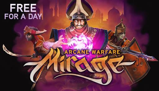 Новости - Mirage: Arcane Warfare стала бесплатная в Steam на 24 часа