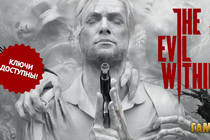 The Evil Within 2 - ключи доступны!