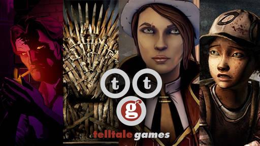 Новости - В Telltale Games массовые сокращения!