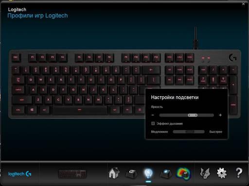 Игровое железо - Logitech G413 Carbon: механическая игровая клавиатура («Меч» геймера)