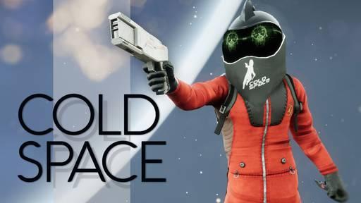 Новости - В Steam состоялся релиз нового онлайн-шутера от первого лица Cold Space