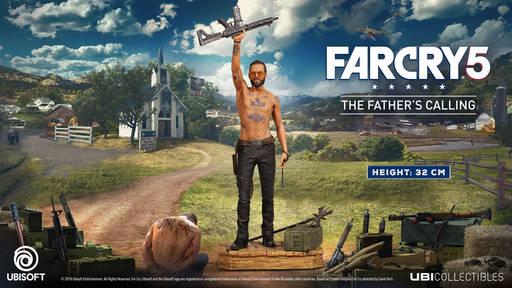 Far Cry 5 - Открылся предзаказ на коллекционную фигурку антагониста Far Cry 5