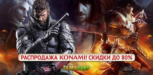 Цифровая дистрибуция - Metal Gear Survive уже скоро! Скидки на Resident Evil, The Escapists 2 и другие