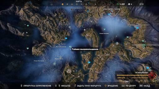 Far Cry 5 - Расположение всех тайников выживальщиков в Far Cry 5 (Горы Уайттейл)