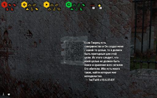 Обо всем - Обзор игры The Talos Principle