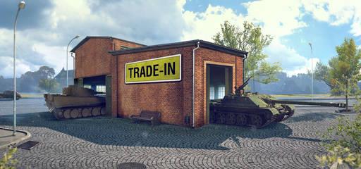 World of Tanks - Trade-in сново в Word of Tanks