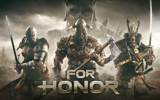 Новости - Полную версию For Honor можно прямо сейчас забрать в Uplay