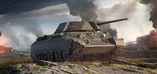 """World of Tanks - Игровое событие """"Курская битва"""". Первая задача."""
