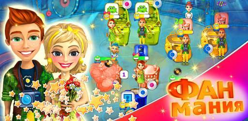 Новости - Фанмания: новый центр развлечений появился на iOS и Android