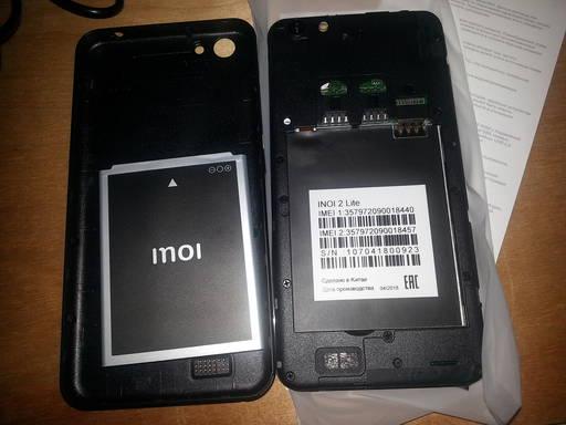 Игровое железо - Смартфон Inoi 2 Lite