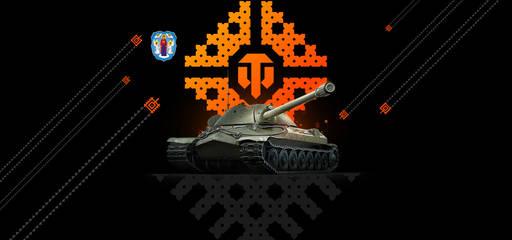 World of Tanks - Турнир «День танкиста 2018». Регистрация