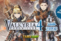 Valkyria Chronicles 4 — ключи доступны!