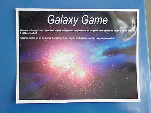 Обо всем - Galaxy Game