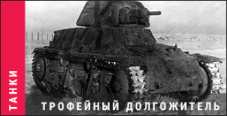 World of Tanks - Warspot: «пономарь» бога войны Sexton