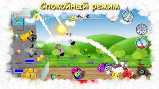Мобильные приложения - KillKamm Defense