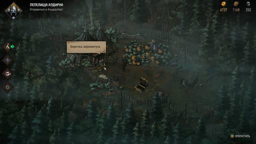 Gwent: The Witcher Card Game - Кровная Вражда: Ведьмак. Истории. Пасхалки