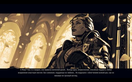 Ведьмак 3: Дикая Охота - Обзор игры «Кровная вражда: Ведьмак. Истории»