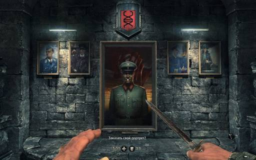 Wolfenstein: The New Order - Впечатления от Wolfenstein: The New Order