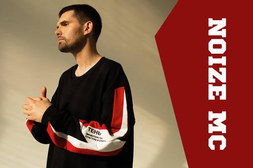 World of Tanks - Sabaton, «Звери» и Noize MC — музыкальные герои WG Fest 2018