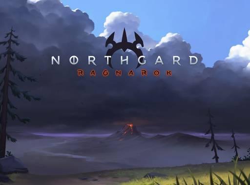 Northgard - Первое крупное обновление для Northgard – Рагнарок