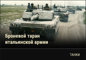 World of Tanks - Warspot: проекты модернизации Т-34