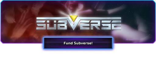Новости - Проект Subverse на Kickstarter