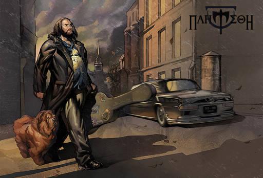 Обо всем - Обзор комикса «Пантеон: Культ Двуличия»
