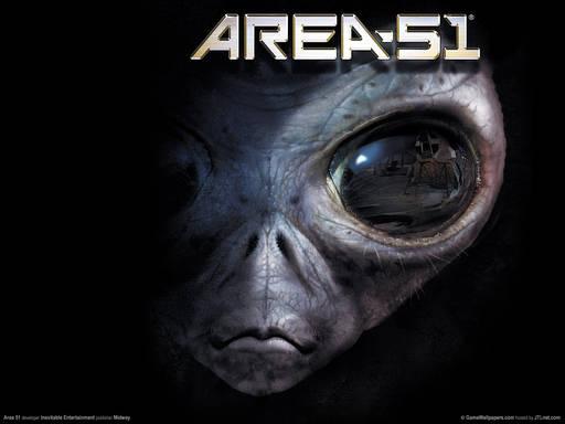 Area 51 - Area 51 — в поисках Истины где-то там