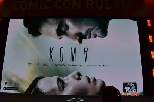 """ИгроМир - Игромир - 2019"""": краткий фообзор второго дня."""
