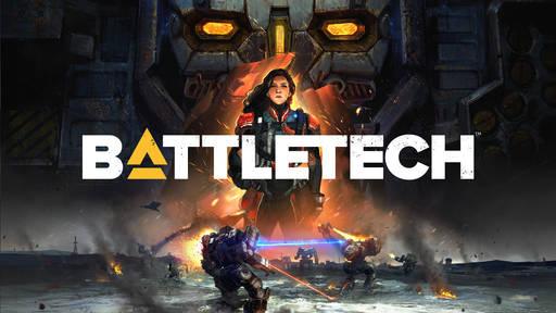 BattleTech - Обзор игры BattleTech