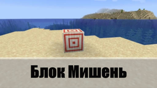 Minecraft - Minecraft Bedrock 2020 - Что нового?